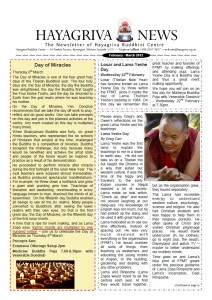 HBC Newsletter 2012 Feb-Mar