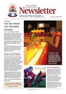 HBC Newsletter 2012 Oct-Dec