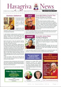 HBC Newsletter 2014 Jul-Sep