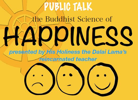 His Eminence Kyabje Ling Rinpoche - Buddhist Science of Happiness - 23 Mar 2018